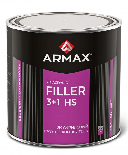 Armax Грунтовка 3+1 HS, 2К