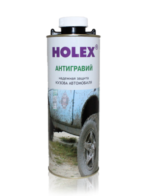 Holex Антигравий