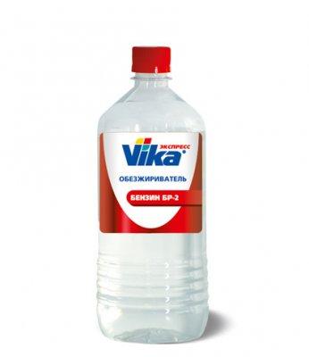 Vika Обезжириватель БР-2