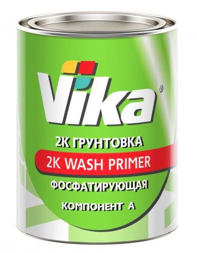 Vika Грунтовка Wash Primer фосфатирующая, 2К