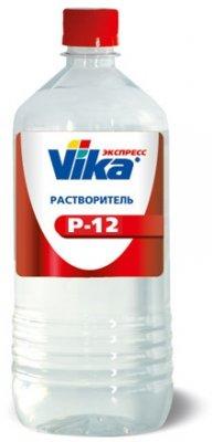 Vika Растворитель Р-12