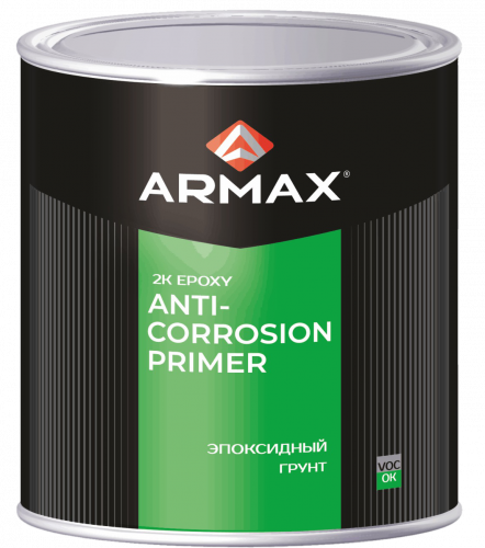 Armax Грунтовка EPOXY PRIMER эпоксидная, 2K