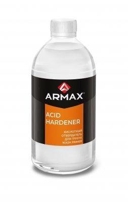Armax Отвердитель для грунтовки WASH PRIMER