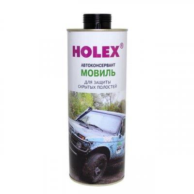Holex Мовиль