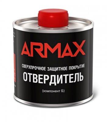 Armax Отвердитель для защитного покрытия