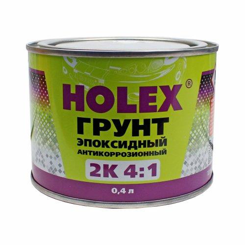 Holex Грунт эпоксидный, 2К