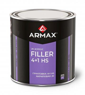 Armax Грунтовка 4+1 HS 2К