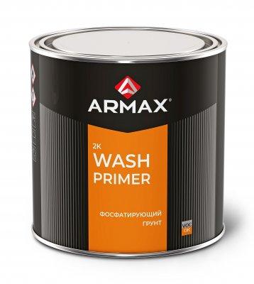 Armax Грунтовка WASH PRIMER фосфатирующая 2К